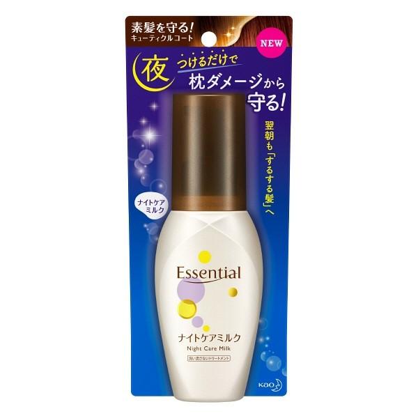 Kem ủ tóc ban đêm Essential 100ml Nhật Bản