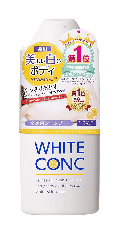 Sữa tắm trắng da White Conc Body Vitamin C 360ml