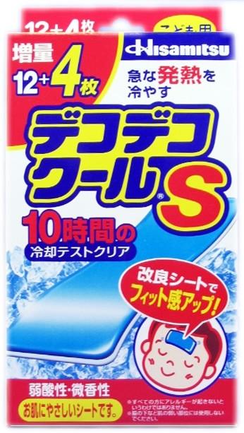 Miếng dán hạ sốt Hisamitsu Dekodeko S (16 miếng)