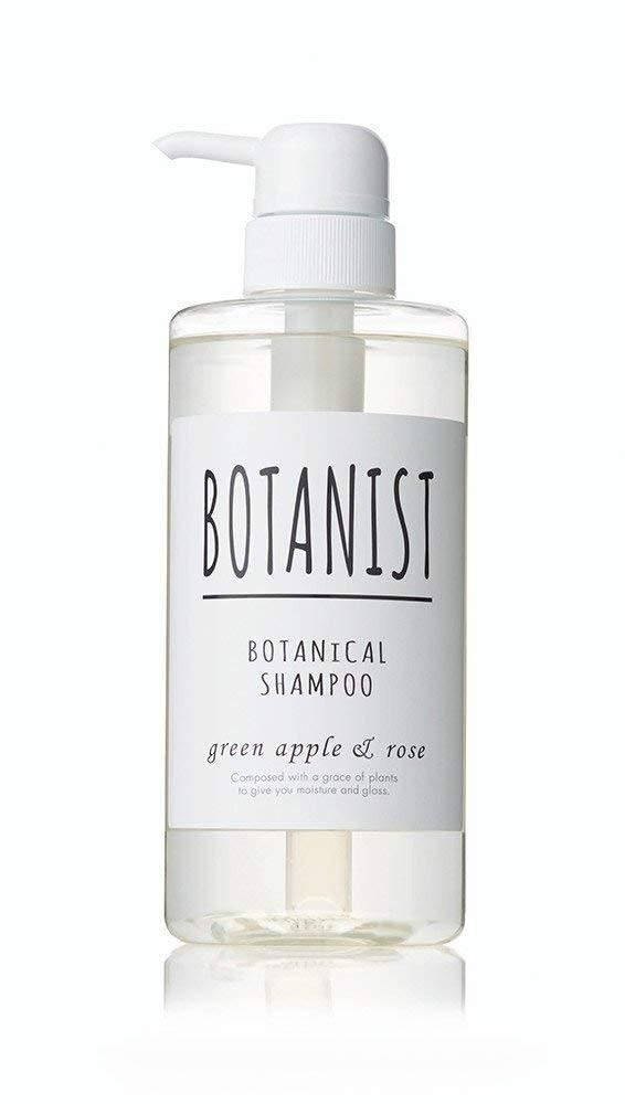 Dầu gội thực vật BOTANIST BOTANICAL (bổ sung độ ẩm, mượt tóc)