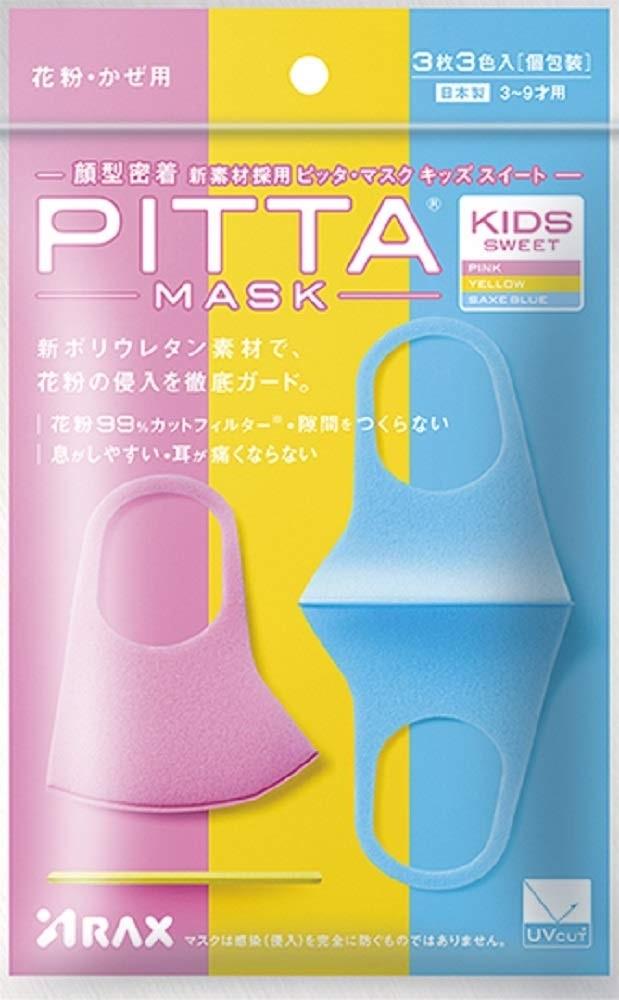 Khẩu trang trẻ em Pitta Mask Kids (3 cái) - HẾT HÀNG