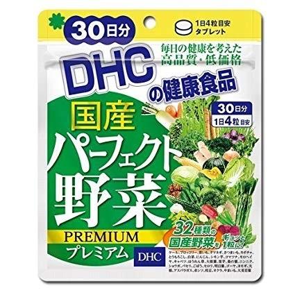 Viên DHC rau củ mới (uống trong 30 ngày)