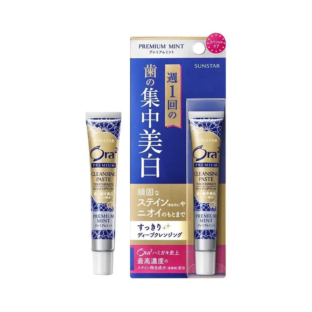 Kem đánh trắng răng Ora 2 Premium Mint (17g)