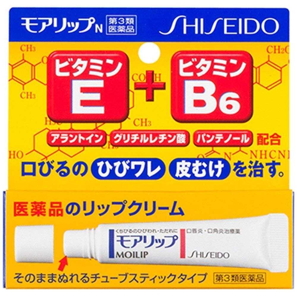 Dưỡng môi Moilip Shiseido