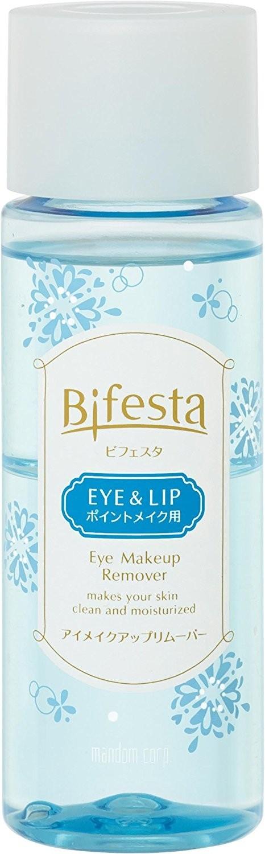 Nước tẩy trang mắt Bifesta 145 ml