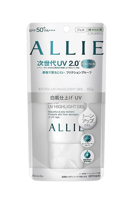 Kem chống nắng KANEBO ALLIE Extra UV Gel (60g)