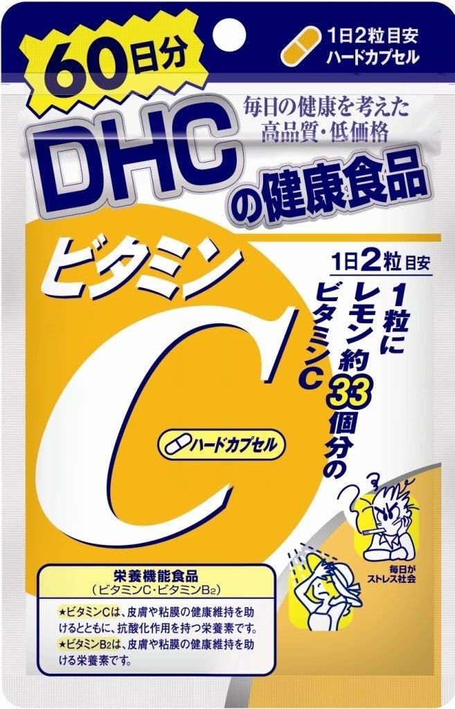 Viên uống Vitamin DHC chính hãng Nhật Bản (loại 120 viên)