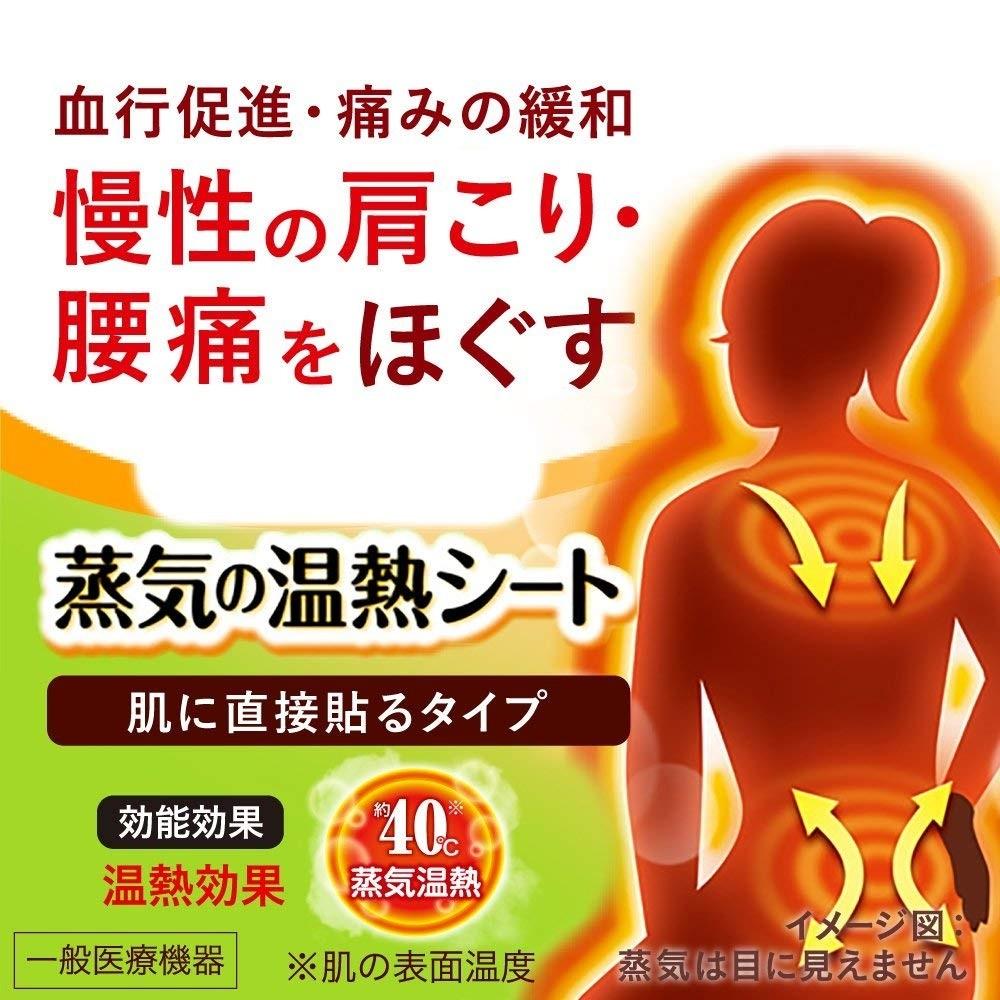 Miếng dán giảm đau khớp (8 miếng)