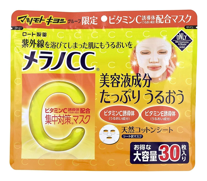 Mặt nạ CC melano Nhật Bản gói 30 miếng