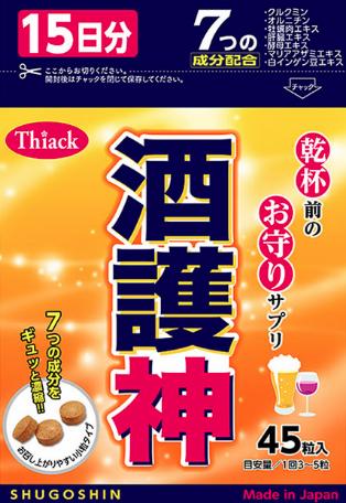 Viên giải rượu Shugoshin (15 liều)