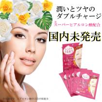 Mặt nạ dưỡng ẩm Hyaluronic acid Nhật Bản
