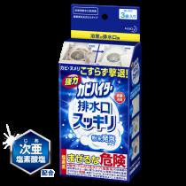 Bột siêu tẩy rửa, diệt nấm mốc KAO KABI NHẬT BẢN 120g