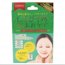 Mặt nạ chăm sóc da mụn (10 miếng)