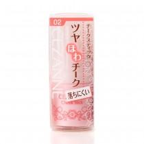 Phấn Má hồng Cezanne Cheek Stick