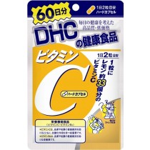 Viên uống Vitamin DHC chính hãng Nhật Bản (loại 60 ngày)
