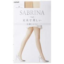 Tất chân Sabrina co dãn tối đa, không lo xước (Màu đen và màu da tự nhiên)