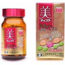Viên uống Collagen tổng hợp Chocola BB 120 viên