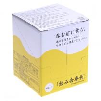 Viên giải rượu: NOMIKAI BANCHO (Hộp 10 gói)