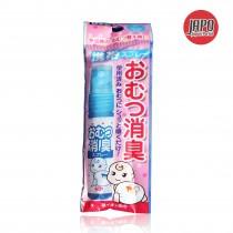 Xịt khử mùi tã em bé cầm tay Nhật Bản 12ml