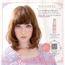 Xịt Dưỡng Giữ Nếp Cho Tóc Uốn Xoăn Carl-X Glamorous Curl 150ml