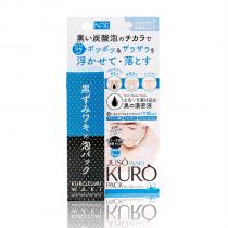 Chai xịt tẩy lông vùng da dưới cánh tay JUSO KURO WAKI PACK BLACK