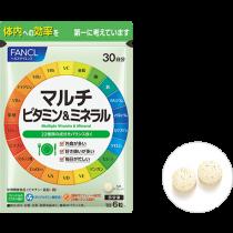 Thực phẩm chức năng FANCL bổ sung tổng hợp Vitamin và khoáng chất (180 viên)