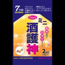 Viên giải rượu Shugoshin (2 liều, 6 viên/gói)