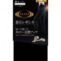Quần tất thon gọn bắp chân RIZAP (Size M-L)